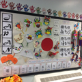 Our Japanese display board