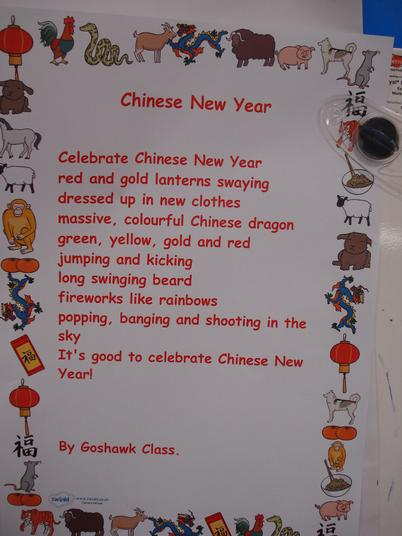 Look at our Chinese New Year poem!