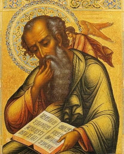 Saint John the Apostle - Year 1