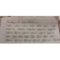 Handwriting - Ahrienne