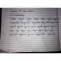 Handwriting - Cchance