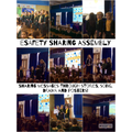 eSafety sharing assembly 2015/2016!