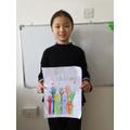 Ai Lin's Community Poster