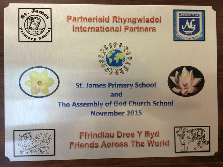 A commemorative plaque for our partners