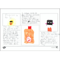 Zack's sun safety leaflet.