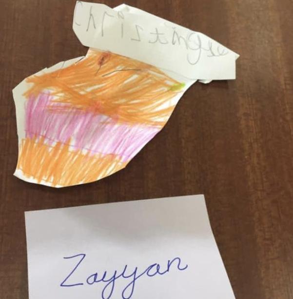 Zayyan Year 2