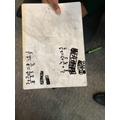 Maths-fractions