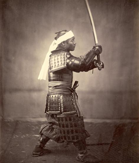 A samurai warrior