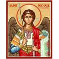 Year Two Class Saint, Saint Michael the Archangel
