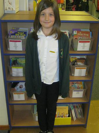 School Library Monitor