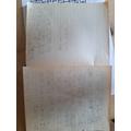 Eli's letter