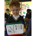 look at those big numbers - well done