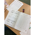 Isabel has been working really hard with her Maths this week!