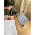 Bertie's maths homework