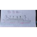 Hannah's Titanic sketch