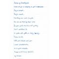 Poem by Ariane in Year 3