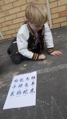 Chinese writing outside