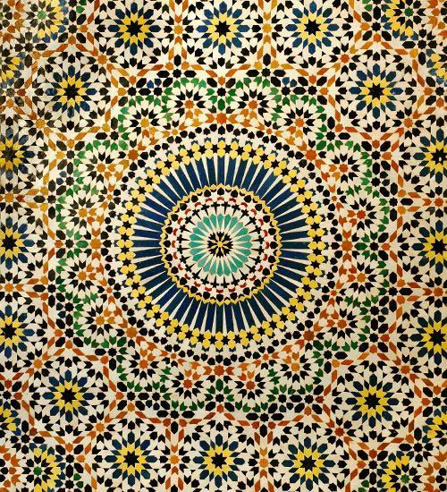 Geometry in design in Islamic architecture