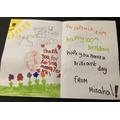 Minahal's card