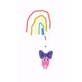 Tazmin's rainbow