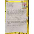 Alayna's letter