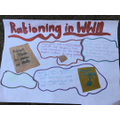 Emily   Rationing poster