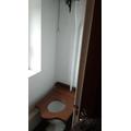 Inside toilet