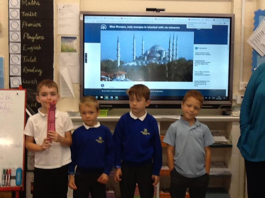 We investigated minaret shapes.