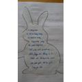 Lewis's poem