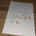 Benjamin-Egyptian Art