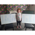 Super addition/ subtraction and times tables work
