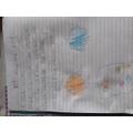 Ethan's Crisps Poem