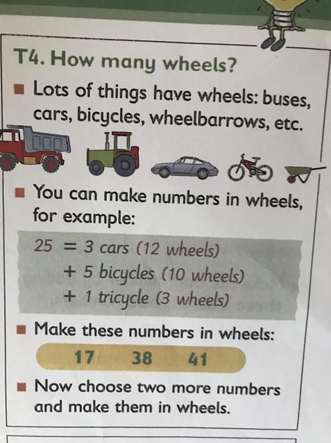 T4 How many wheels?