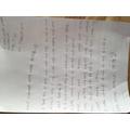 Athur's amazing letter