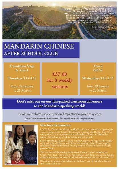 Mandarin Chinese After School Club