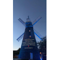 "Federation ""Thank you"" on the Stansted Windmill"