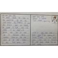 Daniel - Postcard