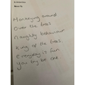 Jenson-John's Acrostic Monkey poem