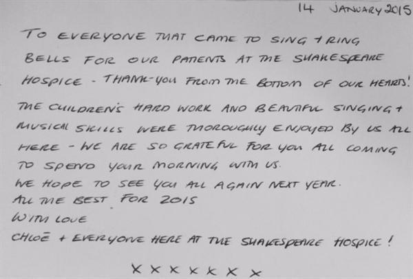 Shakespeare Hospice thank you card