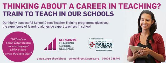 school direct advert