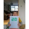 Marvellous Maths maze!