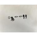 'Harry' in hieroglyphics