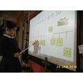 Ordering and recognising numbers to 20.