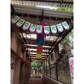 Decorations around school.