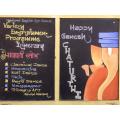 Our partner school's programme.