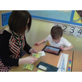 We are using ICT to help us learn maths skills