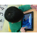 We can learn on ipads!