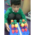 I can create a symmetrical pattern