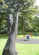 Find the Owl Sculpture in Victoria Park