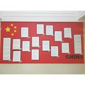 Year 4 - China
